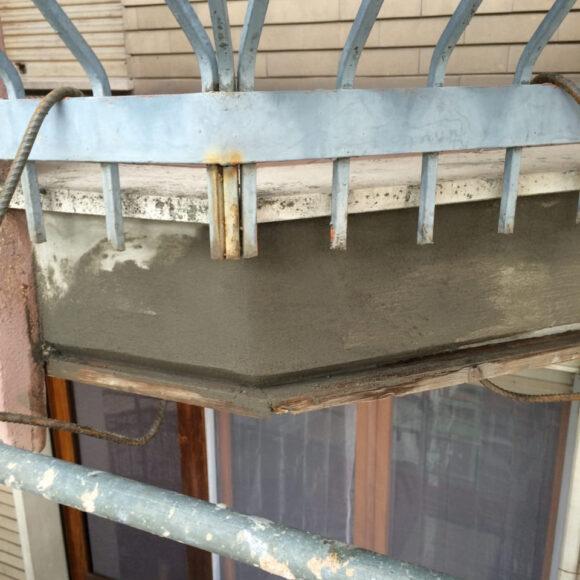 Piazzale Lubiana (PR) Ristrutturazione balcone condominio